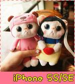【萌萌噠】iPhone 5 / 5S / SE 可愛卡通貓咪保護殼 立體毛絨公仔 可旋轉透明硬殼 手機殼 手機套