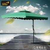 戶外遮陽傘-戶外遮陽傘大號庭院傘保安傘擺攤大傘太陽傘晴雨傘折疊崗亭沙灘傘 YYS 花間公主