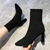 春秋季短靴子高跟襪靴女粗跟百搭毛線尖頭彈力針織襪子短筒瘦瘦靴 蘿莉小腳丫