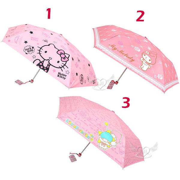 HELLO KITTY美樂蒂雙子星抗UV雨傘陽傘折傘輕量短傘晴雨兼用 3選1 91653191【77小物】