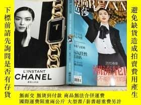 二手書博民逛書店時尚芭莎罕見Bazaar 2015年3月號 封面明星:劉雯Y21