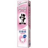 黑人抗敏感牙齦護理牙膏120g【康是美】