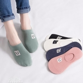 襪子女短襪淺口韓國可愛船襪女士純棉夏季薄款 五雙裝『夢娜麗莎』