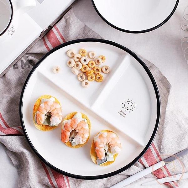 兒童餐盤 陶瓷餐盤 分格盤家用早餐盤三格盤 兒童餐具一人食分餐盤餐具【萬聖夜來臨】