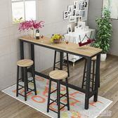 簡約吧臺桌家用客廳隔斷靠墻小吧臺高腳長條窄桌酒吧桌椅組合 igo