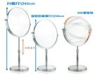鏡子可調節高低伸縮鏡臺式高清化妝鏡雙面鏡放大鏡子美容鏡梳妝鏡 小山好物