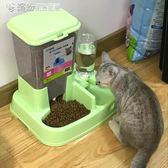 飲食器 貓咪用品自動喂食器貓碗雙碗自動飲水寵物自動喂食器狗碗狗狗用品 繽紛創意家居