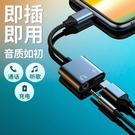 適用于huawei/華為typec耳機轉接頭p40p20p30mate40pro充電二合一轉換器mate30安卓nova7手機typc接口tpc一加