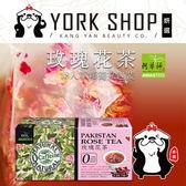 【妍選】阿華師茶業 ► 零咖啡因-玫瑰花茶 (2.2gx18包)