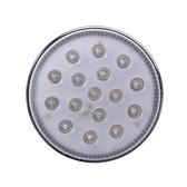 LightnessLED調光聚光飛碟燈12.5W白光Ra95