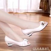 百麗晶客春夏女鞋中跟舒適涼鞋女中跟坡跟百搭魚嘴單鞋女 『』