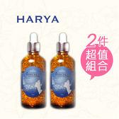 【2入】HARYA赫亞 鈦晶美白精華液 100ml/瓶