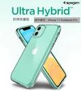 【Spigen(SGP)】Ultra Hybrid 防摔保護殼-iphone 11 Pro Max 手機殼 保護殼 防摔殼