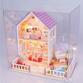 娃娃屋手工制作拼裝建筑大型房子 E家人