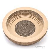 超大號寵物貓抓板碗形大瓦楞紙貓窩貓玩具貓咪瓦楞碗磨爪貓抓盒  凱斯盾數位3C