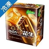 杜老爺巧克力脆粒花生雪糕82GX5【愛買冷凍】