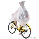 騎行電動車自行車雨衣成人女韓國學生時尚雨披外套男防水防風加厚 樂活生活館