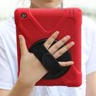 平板保護套 適用蘋果2021新款ipad9.7寸保護套硅膠10.5防摔殼air2全包殼mini5 維多原創