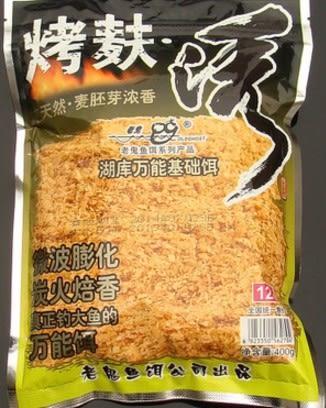 [協貿國際]  烤麩誘純谷誘魚餌 2個價