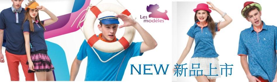 les_modeles-headscarf-5a72xf4x0948x0281-m.jpg