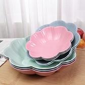 水果籃 家用水果盤客廳果籃茶幾果盆塑料糖果盤干果盤辦公室零食盤小果盤【快速出貨八折下殺】
