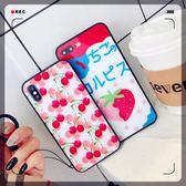 藍光玻璃櫻桃草莓抖音7plus手機殼情侶iphone6鐳射6s男女款8plus【全館免運八折下殺】