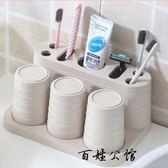 牙膏牙刷置物架簡約情侶洗漱套裝