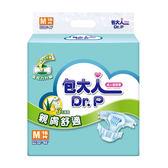 【包大人】成人紙尿褲-親膚舒適M 16片x6包(箱購)