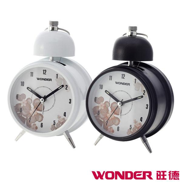 WONDER旺德 單耳打鈴鬧鐘 WD-8403A【福利品九成新】 (隨機出貨不挑色)
