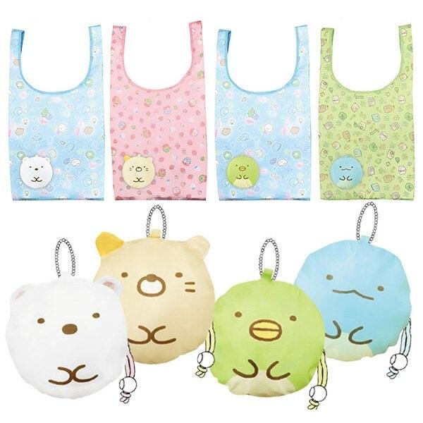 【角落生物 環保購物袋】 角落生物 攜帶式 環保 購物袋 可收納 小吊飾 日本正品 該該貝比