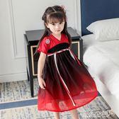 女童古裝 漢服唐裝女童童裝兒童中式古裝復古中國風寶寶薄款改良民族服裝 傾城小鋪