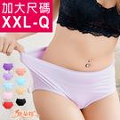 【 唐朵拉 】中大尺碼2L(XXL)-Q...