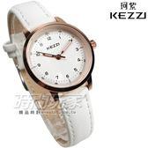 KEZZI珂紫 數字時尚 都會腕錶 白x玫瑰金色 皮革錶帶 女錶 學生錶 白色 KE1388玫白小