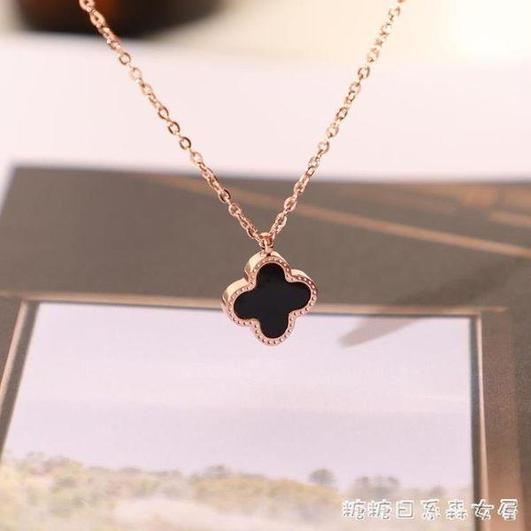 現貨出清 韓國四葉草18K玫瑰金項鍊女簡約鎖骨鍊鈦鋼裝飾品配飾吊墜