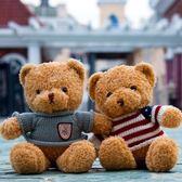 玩偶 泰迪熊毛絨玩具公仔抱抱熊玩偶熊娃娃布娃娃抱枕大熊女孩生日禮物 俏女孩