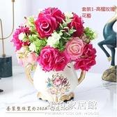仿真花擺件裝飾花客廳擺設塑料乾花藝花束歐式餐桌高品質玫瑰假花 初色家居館