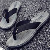現貨 沙灘鞋拖鞋男涼拖防滑潮夾腳拖時尚外穿涼鞋【不二雜貨】