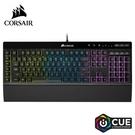 【CORSAIR 海盜船】K55 RGB 薄膜電競鍵盤(中文)