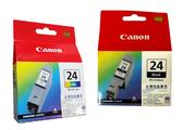 福利品 CANON 原廠 BCI-24C (彩色.黑色一組)墨水匣 適用 i255 / i320 / i355/iP1000 / iP1500/S200SPX
