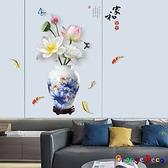 壁貼【橘果設計】錦鯉青瓷 DIY組合壁貼 牆貼 壁紙 室內設計 裝潢 無痕壁貼 佈置