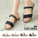 [Here Shoes] 涼鞋-一字涼拖...
