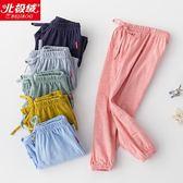 兒童防蚊褲女童燈籠褲夏季薄款童裝女寶寶  新款夏裝男童長褲子 范思萊恩