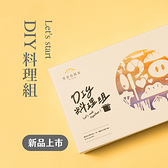 果貿吳媽家【DIY 料理組/水餃皮+新鮮豬肉餡】