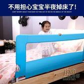 嬰幼兒童床邊圍欄寶寶防掉護欄2米1.8防摔大床防護擋板通用可摺疊igo 自由角落
