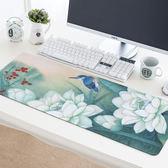電腦桌墊 中式牡丹花 加厚滑鼠墊鎖邊防滑防水 家用辦公桌墊 鍵盤墊 腕墊 米蘭街頭