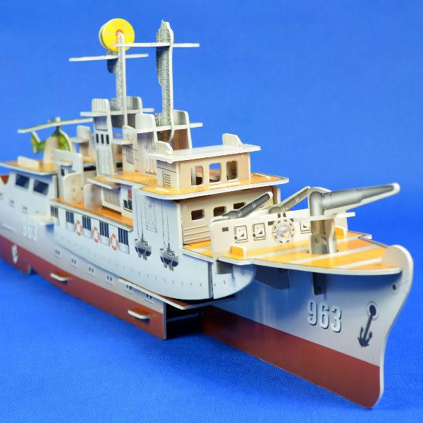 佳廷模型 親子DIY紙模型立體勞作3D立體拼圖專賣店 船舶軍艦遊艇 美國斯普魯恩斯級驅逐艦 卡樂保
