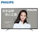 [PHILIPS 飛利浦]50吋4K UHD聯網智慧顯示器+視訊盒 50PUH6082