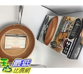 【美國直購 Gotham Steel】版主推薦鈦合金陶瓷鍋不沾鍋 (25cm)