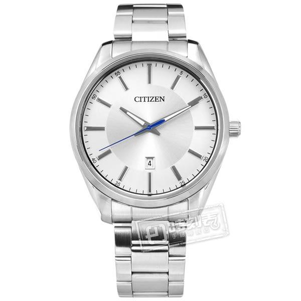 CITIZEN 星辰表 / BI1030-53A / 俐落男仕 礦石強化玻璃 日本機芯 日期 防水100米 不鏽鋼手錶 銀色 42mm