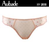 Aubade-調情S-L圓點丁褲(粉嫩橘)FF